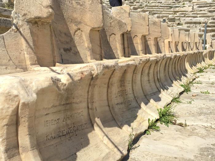 Acropolis-6406